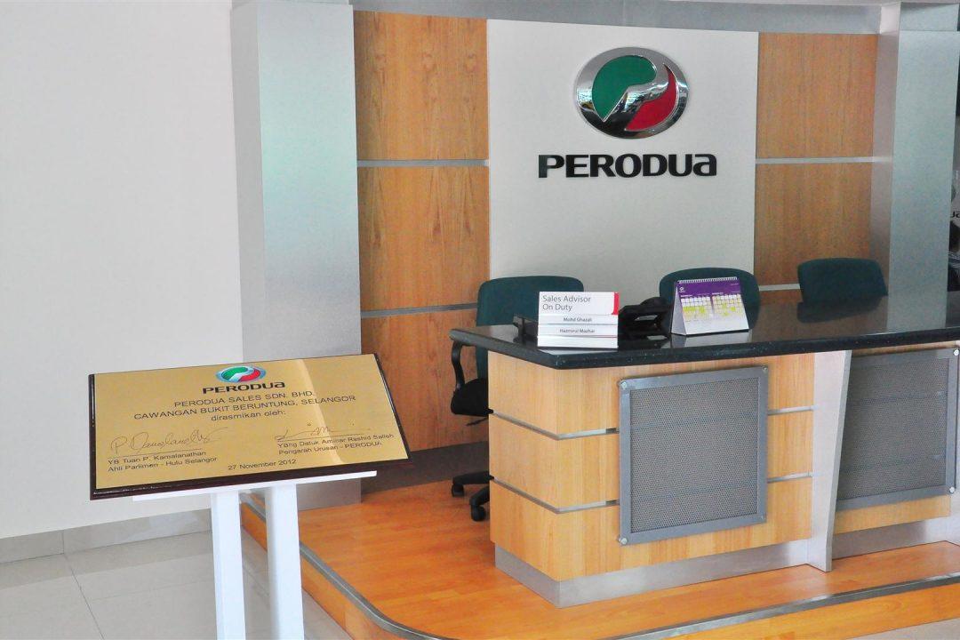 Perodua-Sales-Dojo-Bukit-Beruntung-04